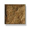 3030 Рыбинский камень 300*300мм