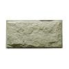 3051 Дворцовый камень 23 шт./м² 290*150*35 мм